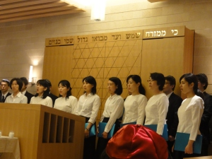The Beit Shalom Choir at the Jewish Community of Japan